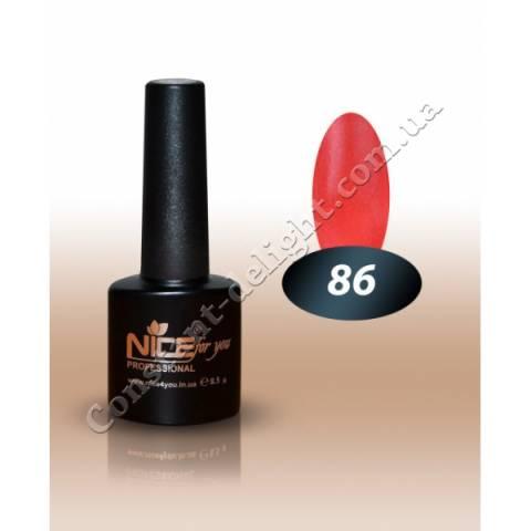 Гель-лак Nice for You 8.5 мл. №86