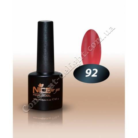 Гель-лак Nice for You 8.5 мл. №92