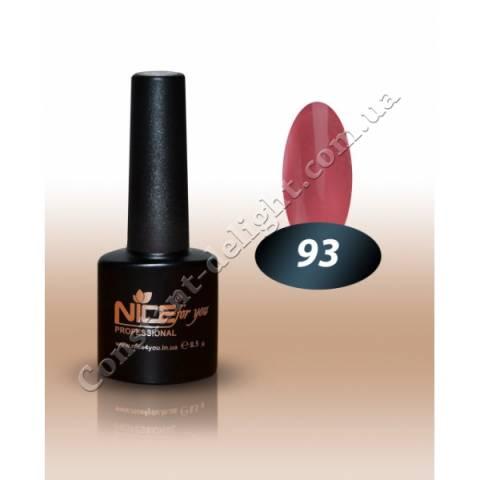 Гель-лак Nice for You 8.5 мл. №93
