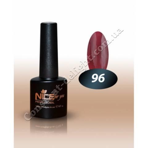 Гель-лак Nice for You 8.5 мл. №96