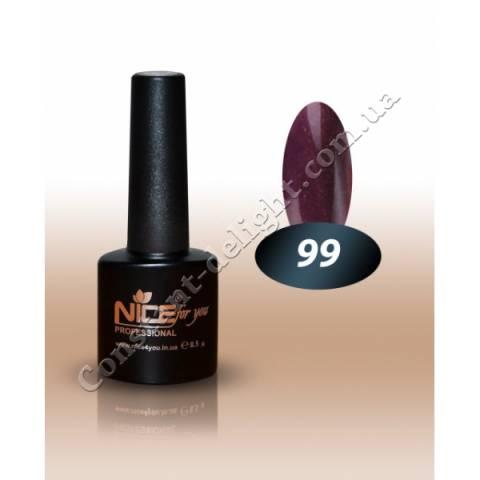 Гель-лак Nice for You 8.5 мл. №99