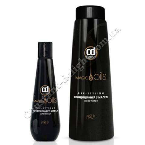 Кондиционер для волос Constant Delight 5 Magic Oils 250 ml