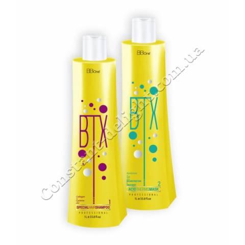 Набор для волос BB One BTX ACID 2x1000 ml