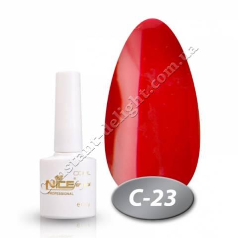 Гель-лак Nice for You Cool 8.5 мл. №С23