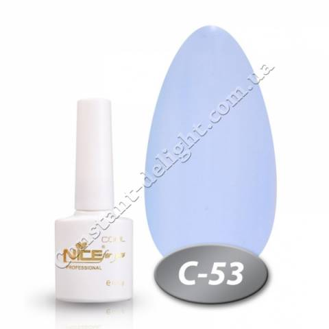 Гель-лак Nice for You Cool 8.5 мл. №C53
