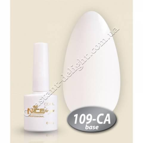 Nice for You Cool база под акварель (белая) 8.5 мл. №CA109