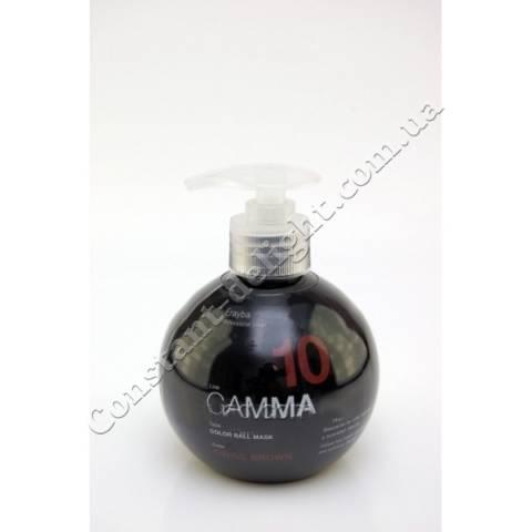 Маска для поддержания цвета (коричневый) Erayba Gamma Color Ball Mask G10/60, 250 ml