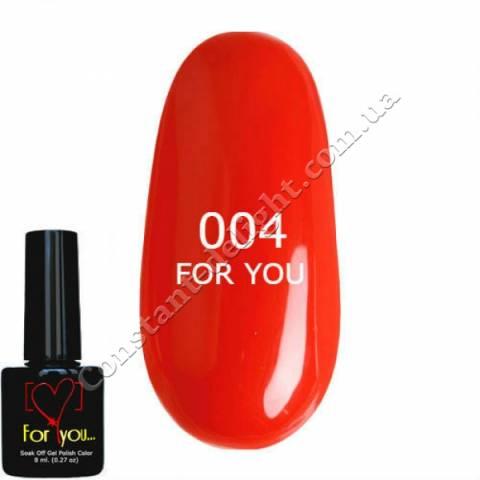 Гель-лак For You 8 мл. №0004