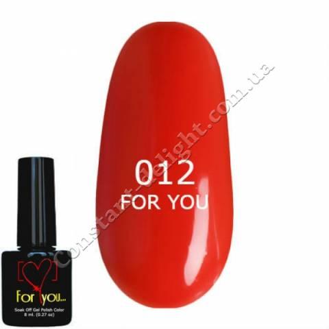 Гель-лак For You 8 мл. №0012