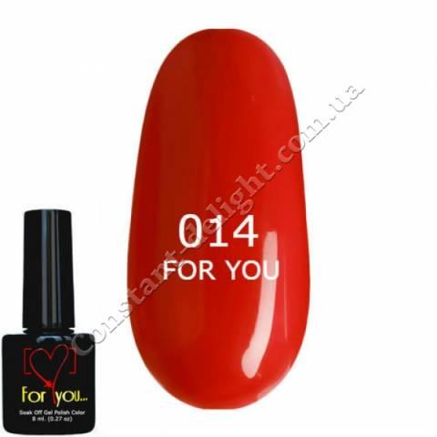 Гель-лак For You 8 мл. №0014