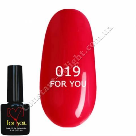 Гель-лак For You 8 мл. №0019