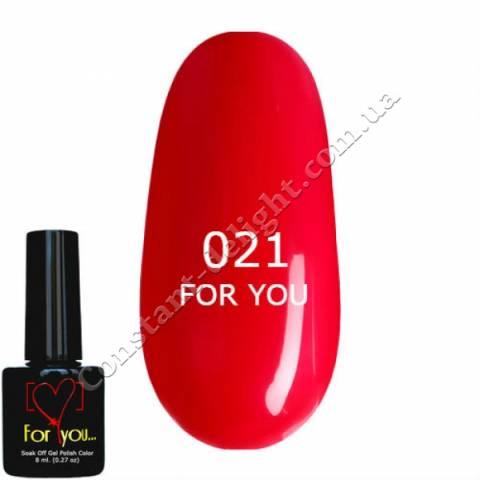 Гель-лак For You 8 мл. №0021