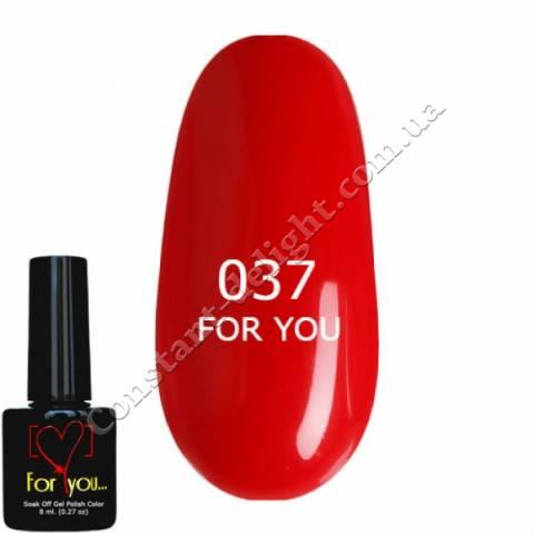 Гель-лак For You 8 мл. №0037