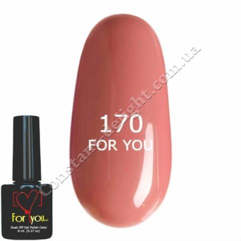 Гель-лак For You 8 мл. №0170