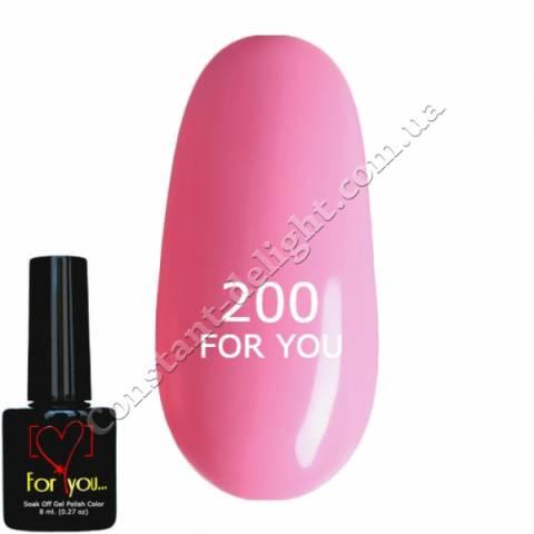 Гель-лак For You 8 мл. №0200