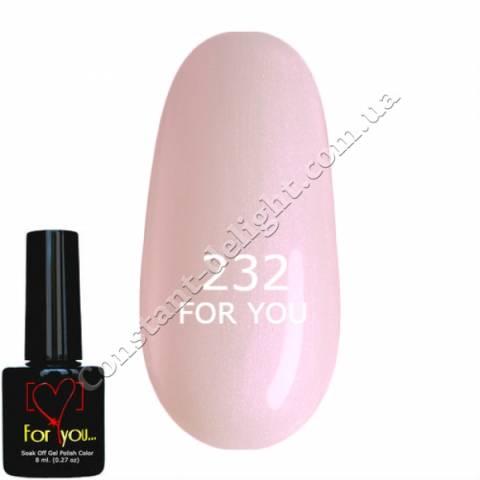 Гель-лак For You 8 мл. №0232