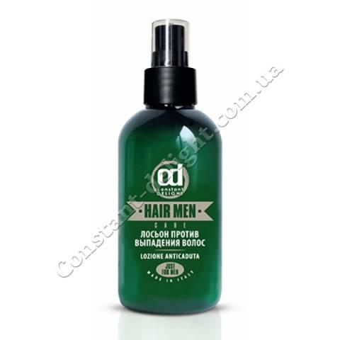 Лосьон против выпадения волос для мужчин Constant Delight 100 ml