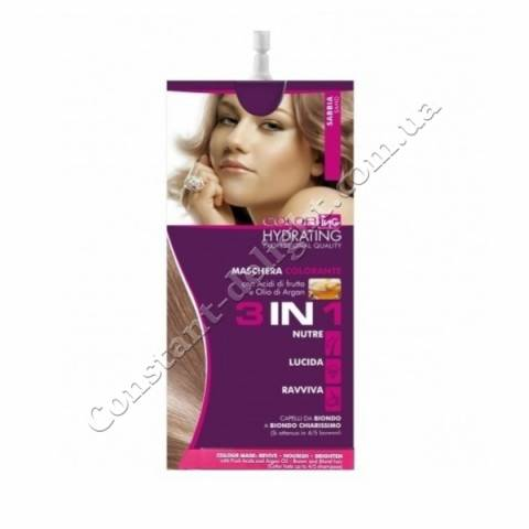 Тонирующая маска 3 в 1 ING Professional Color-ING Coloring Mask Triple Function, Красный 25 ml