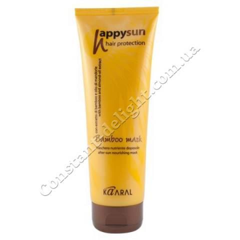 KAARAL Happy Sun Bamboo Mask - Солнцезащитная маска для волос 250 мл.