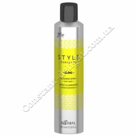 KAARAL Style Perfetto Bling Glossing Spray - Спрей-блеск для волос 300 мл.