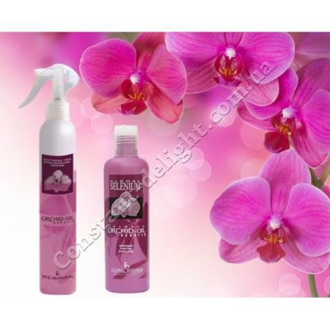 Набор от KLERAL SYSTEM Шампунь+ Двухфазный спрей-кондиционер с маслом орхидеи 250 мл.