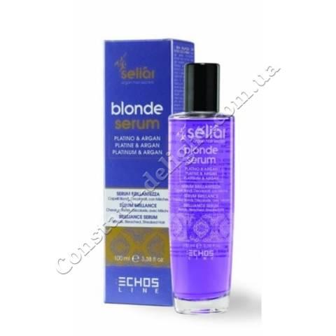 Сыворотка Блонд Echosline Seliar Blond 100 ml