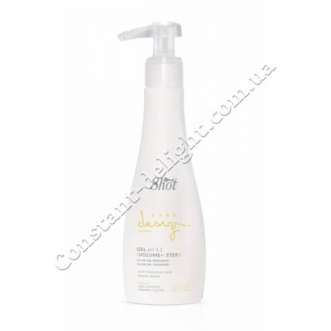 Гель-филлер уплотняющий структуру волос Shot Care Design Volume Gel 150 ml