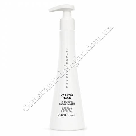 Интенсивная маска с кератином для глубокого восстановления волос Shot Prodige Repair Keratin Mask 250 ml
