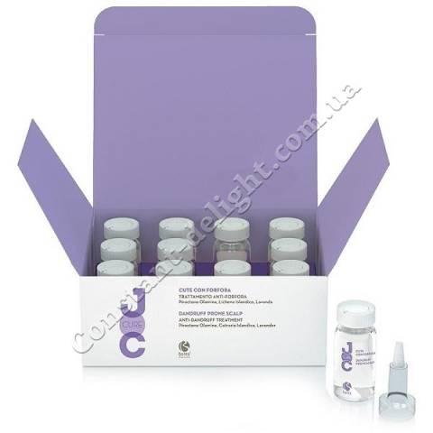 Интенсивная терапия против перхоти Barex Joc Cure Anti-Dandruff Treatment 12x12 ml
