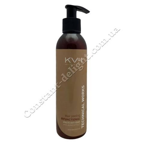 Капиллярный пилинг с пудрой абрикосовых косточек и АНА-кислотами KV-1 The Originals Hair Peeling Bifunctional 200 ml