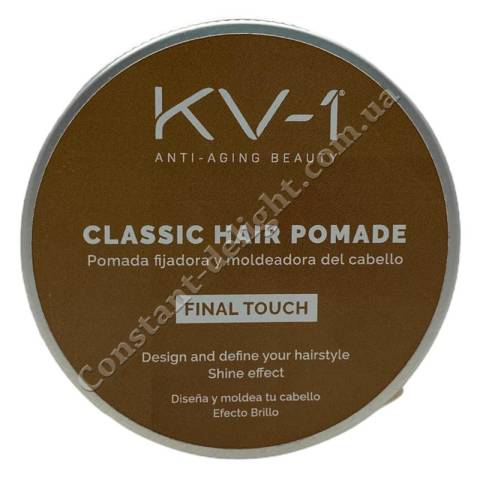 Классическая помада для волос с эффектом блеска KV-1 Final Touch Classic Hair Pomade 50 ml