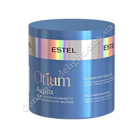 Комфорт-маска для інтенсивного зволоження волосся Estel OTIUM AQUA 300 ml
