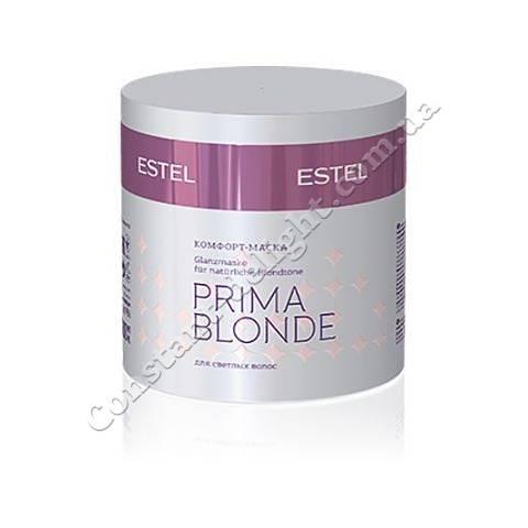 Комфорт-маска для світлого волосся ESTEL PRIMA BLONDE 300 ml