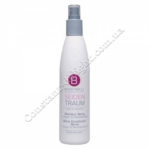 Кондиционер-спрей для придания блеска волосам Berrywell Shine Conditioner Spray 251 ml
