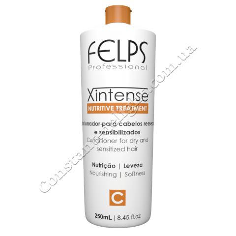 Кондиционер для сухих волос Felps Xintense 250 ml