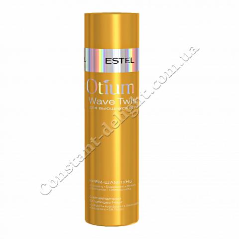 Крем-шампунь для кучерявых волос Estel OTIUM WAVE TWIST 250 ml