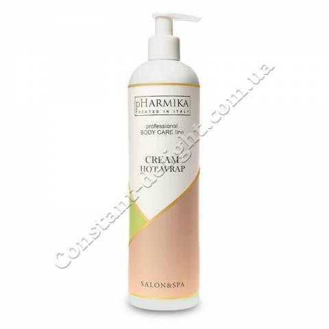 Крем для горячего обертывания pHarmica Cream Hot Wrap 500 ml