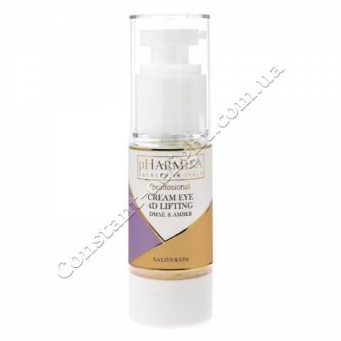 Крем под глаза 4D лифтинг с DМАЕ и янтарной кислотой pHarmica Cream Eye 4D Lifting DМАЕ & AMBER 30 ml