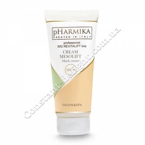 Крем для лица мезолифтинг с черной икрой SPF 30 pHarmica Cream Mesolift Black Caviar SPF 30, 200 ml