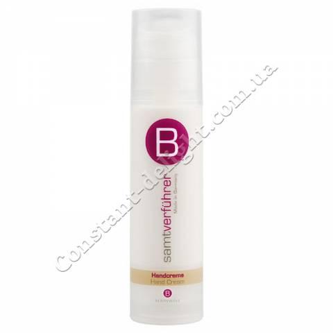 Крем для рук Berrywell Hand Cream 81 ml