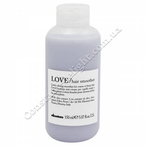 Крем для волос разглаживающий завиток Davines Love Lovely Taming Smoother Cream 150 ml