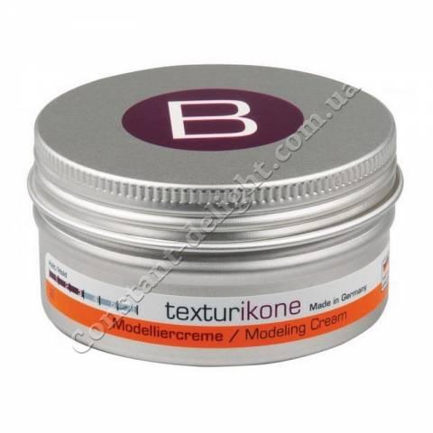 Крем моделирующий для волос Berrywell Modeling Cream 76 ml
