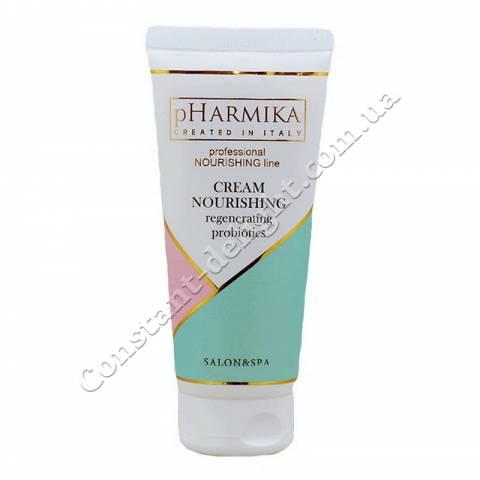Крем для лица питательный, восстанавливающий с пробиотиками pHarmika Cream Nourishing Regenerating Probiotics 200 ml