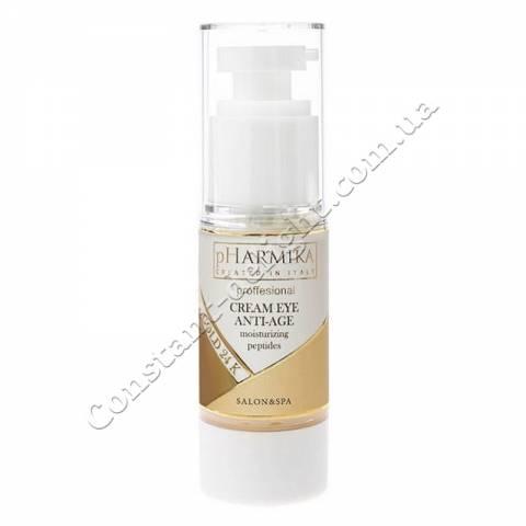 Крем под глаза AntiI-Age увлажняющий с пептидами pHarmika Cream Eye Anti-Age Moisturizing Peptides 30 ml