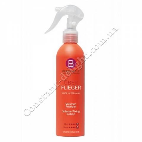 Лосьон для создания объёма волос сильной фиксации Berrywell Volume Fixing Lotion 251 ml