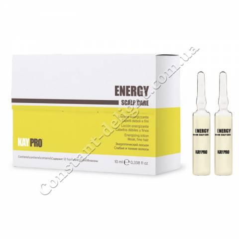 Лосьон против выпадения волос KayPro Energy Scalp Care Energizing Lotion 12x10 ml