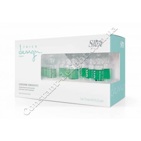 Лосьон против выпадения волос в ампулах Shot Trico Design Ergovit Lozione 10x10 ml
