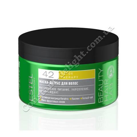 Маска-детокс для волос ESTEL BEAUTY HAIR LAB 250 ml