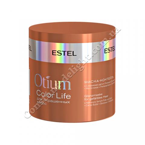 Маска-коктейль для окрашенных волос Estel OTIUM COLOR LIFE 300 ml