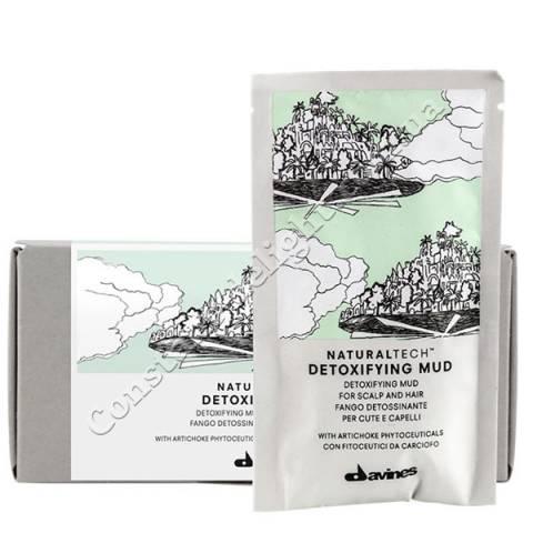 Маска детоксицирующая для волос Davines Natural Tech Detoxifying Mud Mask 6x50 ml